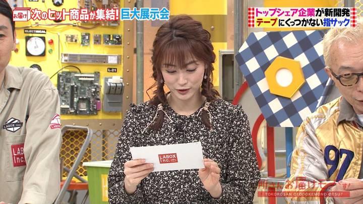 2020年03月08日新井恵理那の画像08枚目