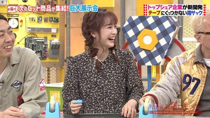 2020年03月08日新井恵理那の画像09枚目