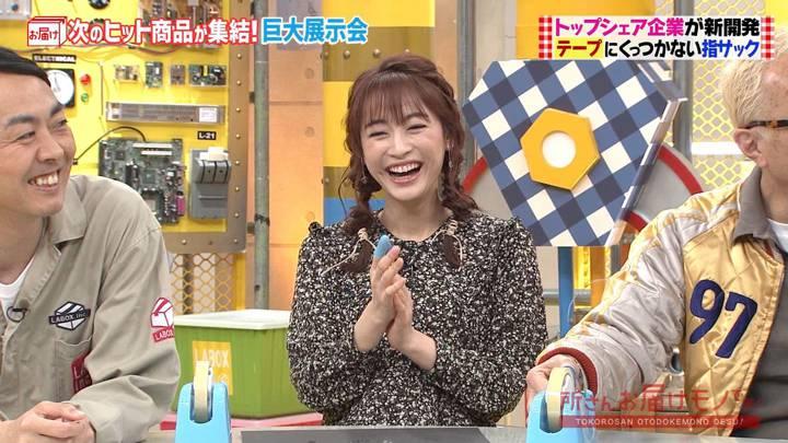 2020年03月08日新井恵理那の画像10枚目