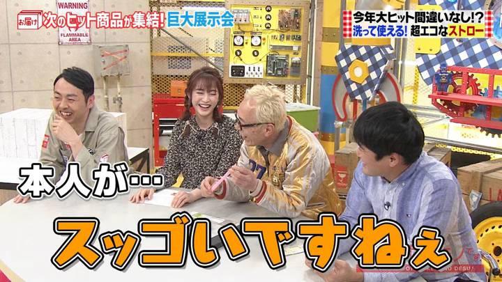 2020年03月08日新井恵理那の画像11枚目