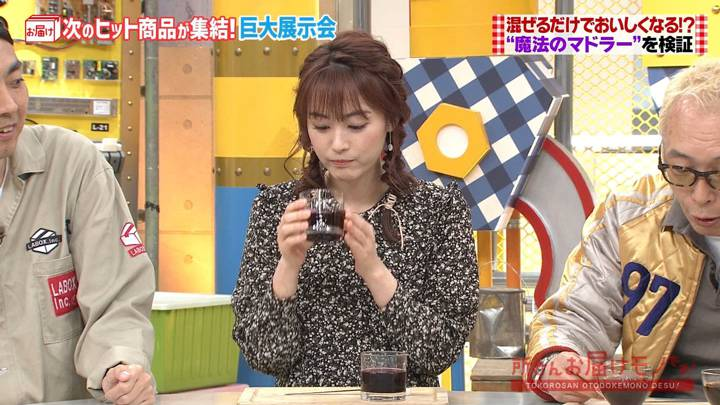 2020年03月08日新井恵理那の画像13枚目