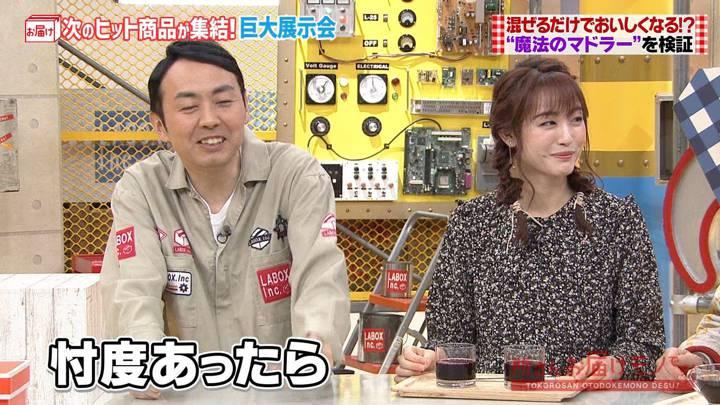 2020年03月08日新井恵理那の画像14枚目