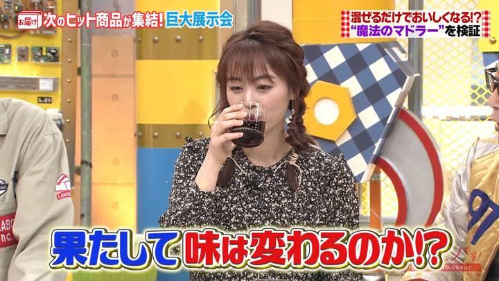 2020年03月08日新井恵理那の画像15枚目