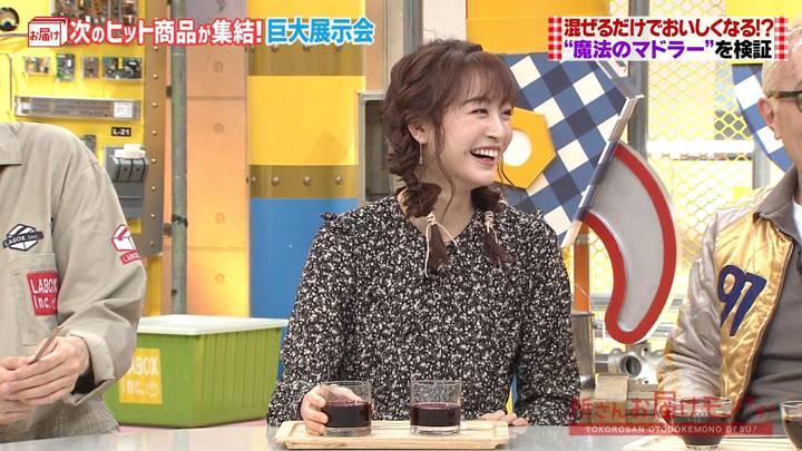 2020年03月08日新井恵理那の画像17枚目