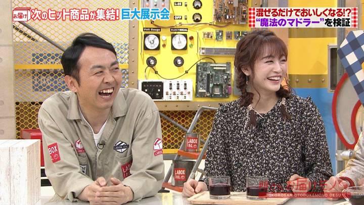 2020年03月08日新井恵理那の画像18枚目