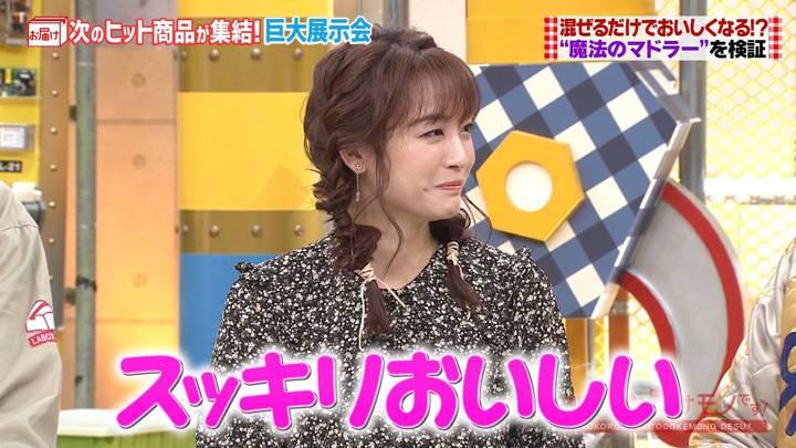2020年03月08日新井恵理那の画像22枚目