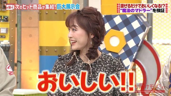 2020年03月08日新井恵理那の画像23枚目