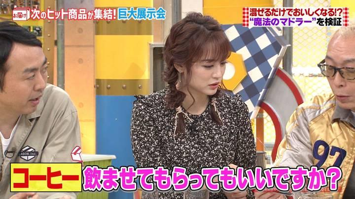 2020年03月08日新井恵理那の画像24枚目