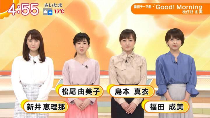 2020年03月09日新井恵理那の画像01枚目