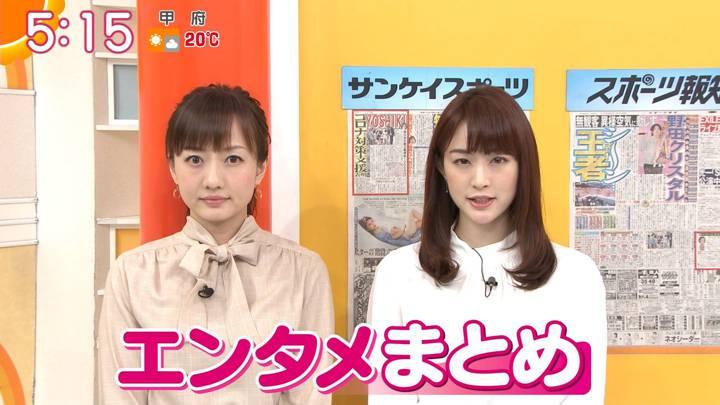 2020年03月09日新井恵理那の画像02枚目