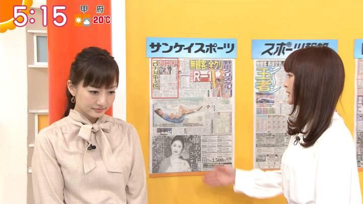 2020年03月09日新井恵理那の画像03枚目