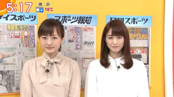 2020年03月09日新井恵理那の画像04枚目