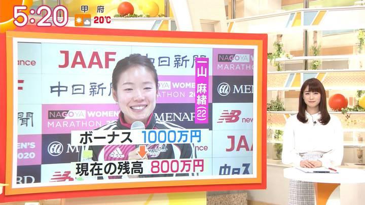 2020年03月09日新井恵理那の画像06枚目