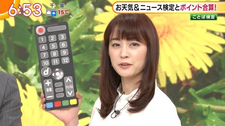 2020年03月09日新井恵理那の画像12枚目