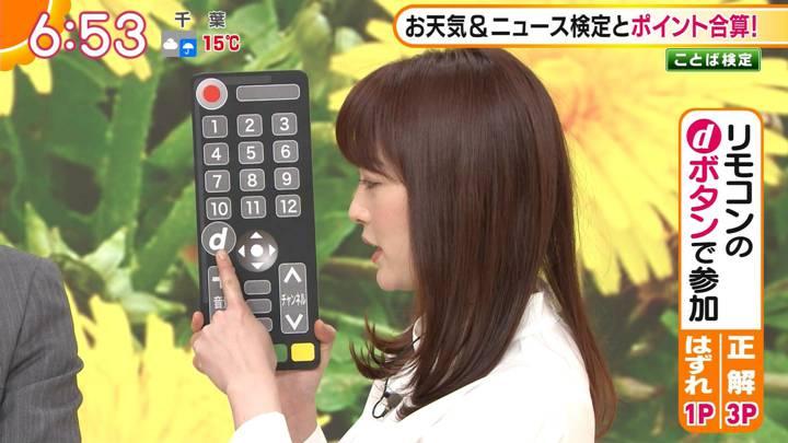 2020年03月09日新井恵理那の画像13枚目