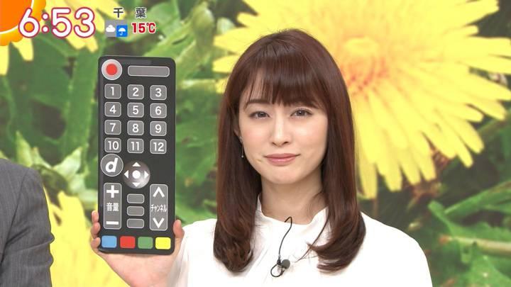 2020年03月09日新井恵理那の画像14枚目