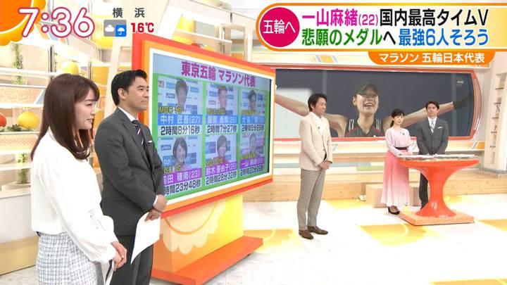 2020年03月09日新井恵理那の画像17枚目