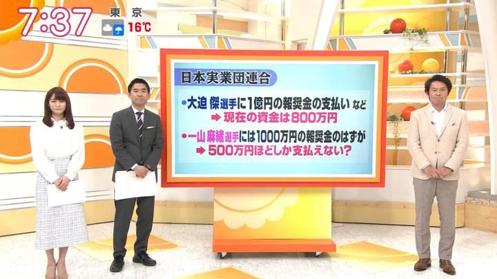 2020年03月09日新井恵理那の画像18枚目