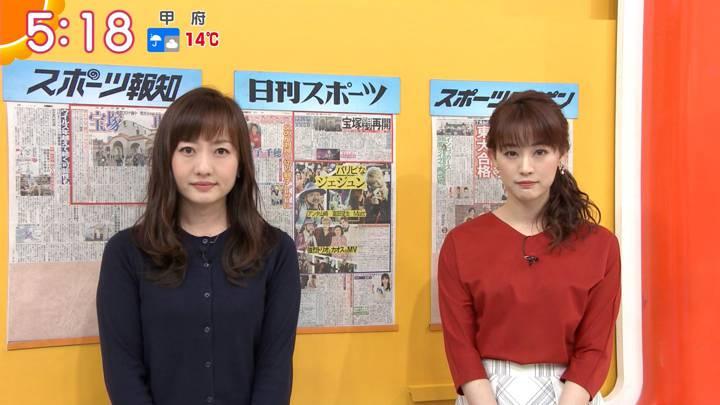 2020年03月10日新井恵理那の画像02枚目