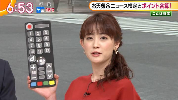 2020年03月10日新井恵理那の画像12枚目
