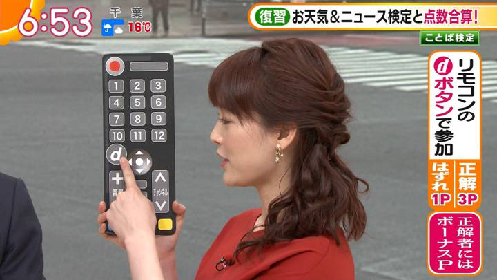 2020年03月10日新井恵理那の画像13枚目