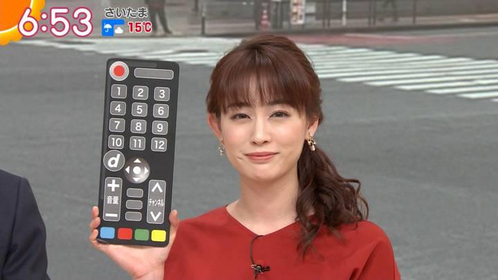 2020年03月10日新井恵理那の画像14枚目