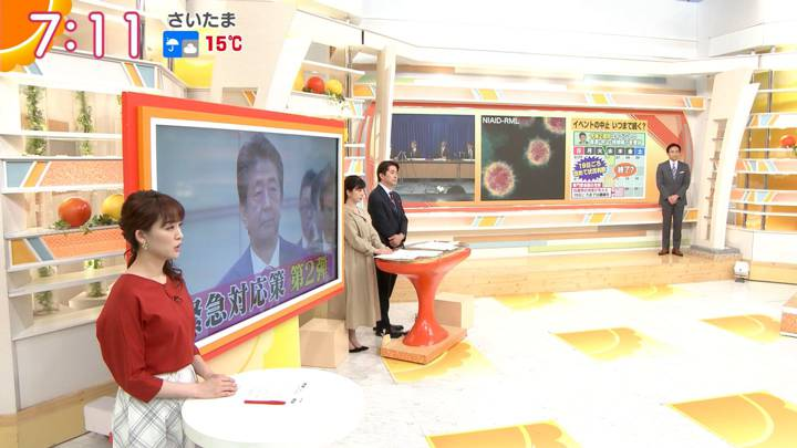2020年03月10日新井恵理那の画像16枚目