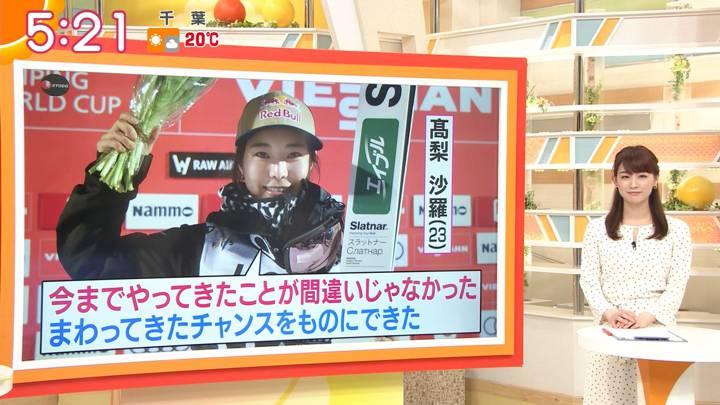 2020年03月11日新井恵理那の画像04枚目