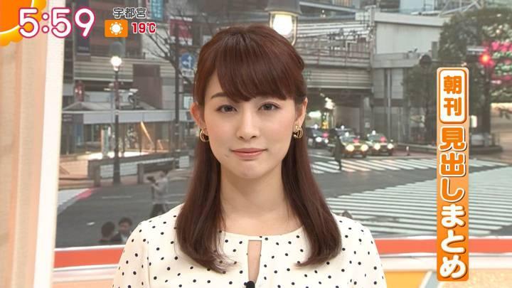 2020年03月11日新井恵理那の画像08枚目