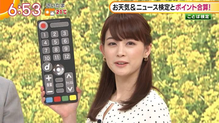 2020年03月11日新井恵理那の画像10枚目