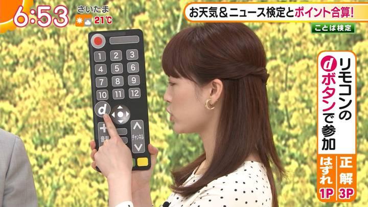 2020年03月11日新井恵理那の画像11枚目