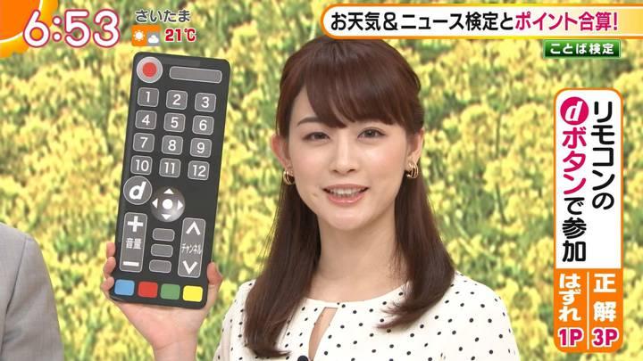 2020年03月11日新井恵理那の画像12枚目