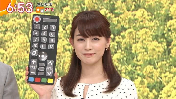 2020年03月11日新井恵理那の画像13枚目