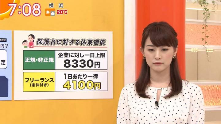 2020年03月11日新井恵理那の画像15枚目