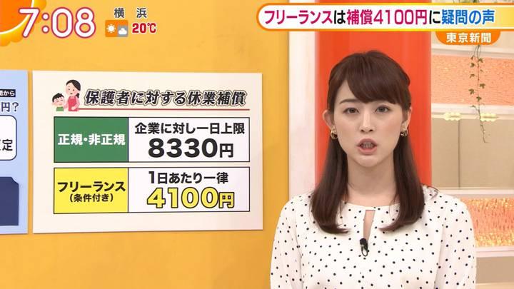 2020年03月11日新井恵理那の画像16枚目