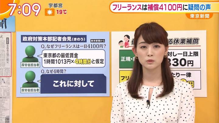 2020年03月11日新井恵理那の画像17枚目