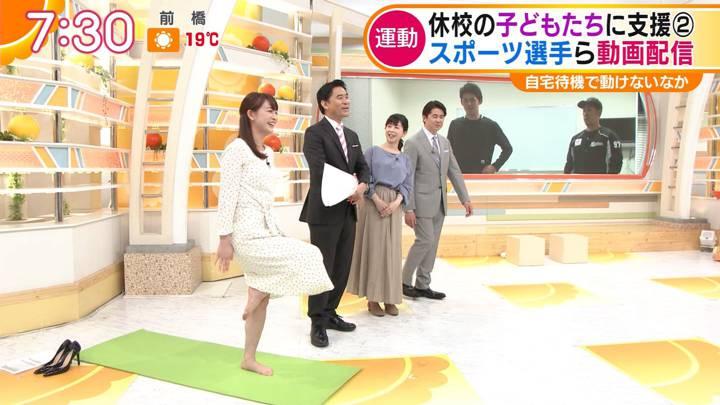 2020年03月11日新井恵理那の画像25枚目