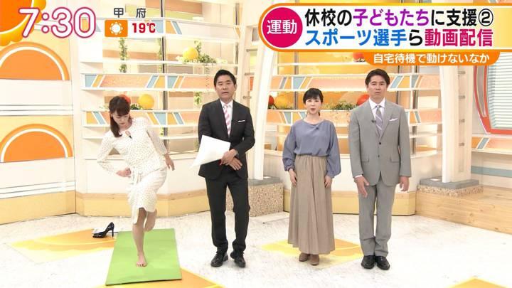 2020年03月11日新井恵理那の画像29枚目