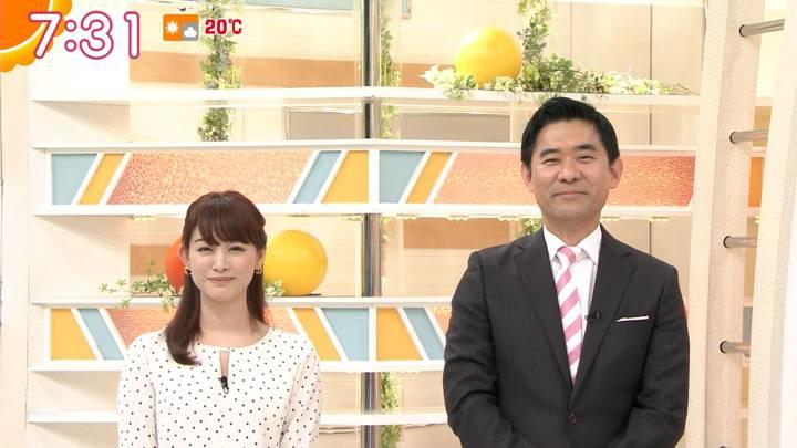 2020年03月11日新井恵理那の画像33枚目