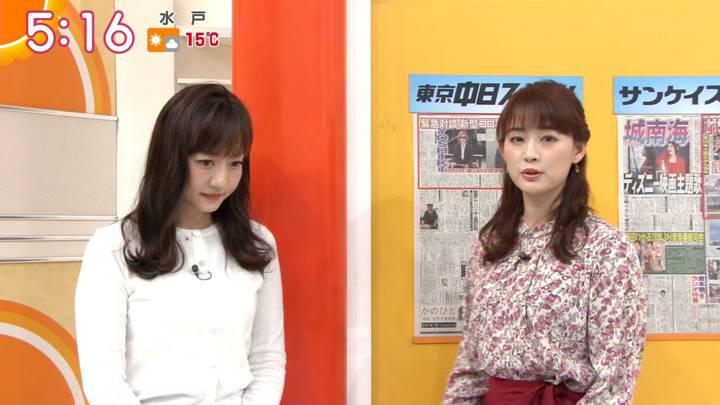 2020年03月12日新井恵理那の画像03枚目