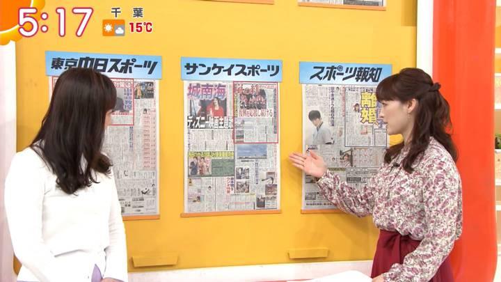 2020年03月12日新井恵理那の画像05枚目