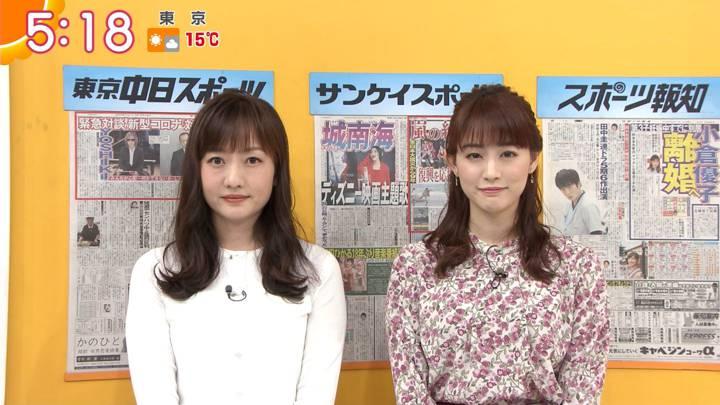 2020年03月12日新井恵理那の画像06枚目