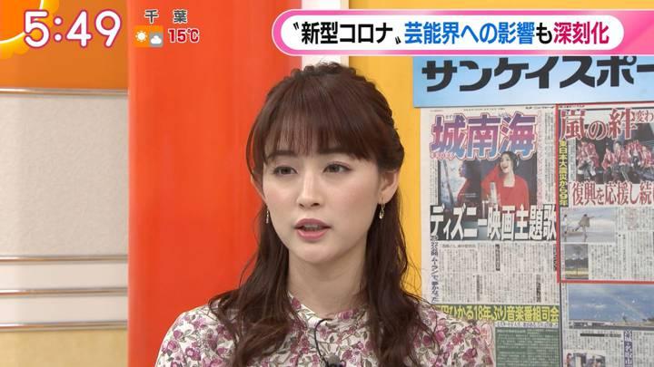 2020年03月12日新井恵理那の画像11枚目