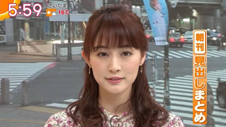 2020年03月12日新井恵理那の画像13枚目
