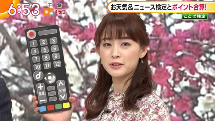 2020年03月12日新井恵理那の画像15枚目