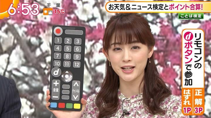 2020年03月12日新井恵理那の画像17枚目