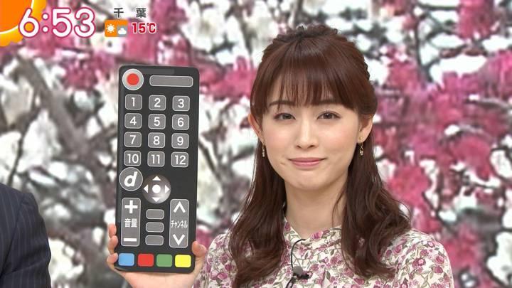 2020年03月12日新井恵理那の画像18枚目