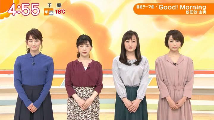 2020年03月13日新井恵理那の画像01枚目