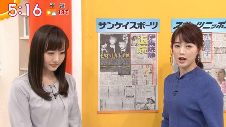 2020年03月13日新井恵理那の画像02枚目