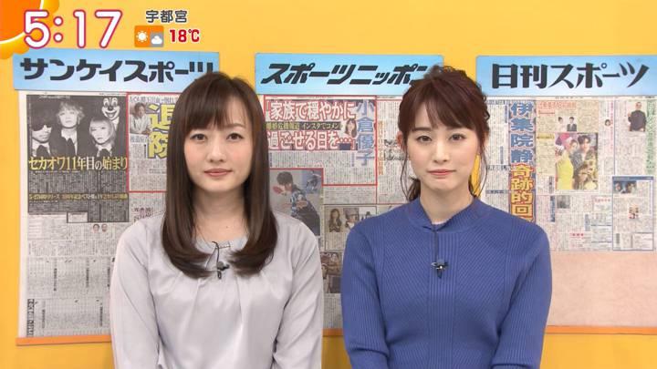 2020年03月13日新井恵理那の画像04枚目